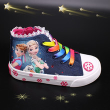 girls frozen elsa anna princess Sneakers Princess Kids Shoes