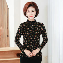 Middle Aged Women Flower Blouse Autumn Spring Crew Neck Slim Fit Top Mature Ladies Daily Look Streetwear Plus Size Clothings 5XL(China)