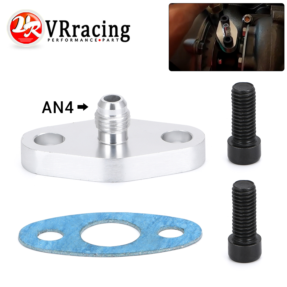 4PCS Turbo Oil Feed Inlet Flange Gasket Adapter 4AN 4 AN Fitting T3 T3//T4 T04