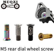 Muqzi 2 шт титановый винт направляющего колеса для велосипеда