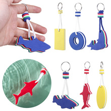 Boating Sea Sailing Fishing Water Floating Keychain Key Ring Pendant Multi-shape Water Sports Inflatable Boats Yachting Accessor