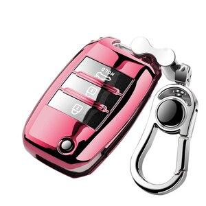 Image 3 - Protezione della copertura della chiave dellautomobile pieghevole in TPU per KIA Sid Rio Soul Sportage Ceed Sorento CeratoK2 K3 K4 K5 custodia remota proteggi portachiavi