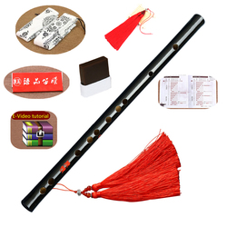 High Quality Chinese Flute Traditional Musical Instruments Bamboo Dizi For Beginner C D E F G Key Chen Qing Transverse Flauta