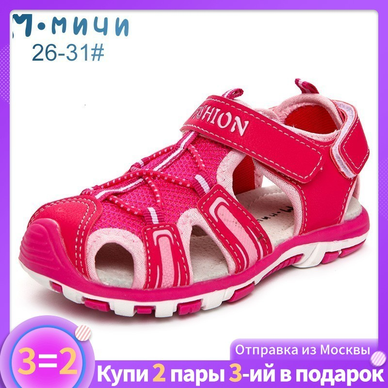 MMnun 3=2 Sandals For Girls 2019 Kids Shoes Summer Shoes Girl Toddler Sandals Arch Support Beach Kids Shoes Size 22-31 ML135