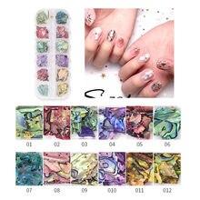 Abalón ultrafino para uñas, 12 colores, 1 caja, piezas superllamativas, joyería para uñas, brillo Irregular, Nail Art, copos de concha