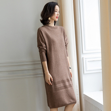 Высокое качество, женское осеннее длинное платье-свитер, элегантное женское вязаное платье, пуловеры