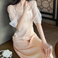 Женское платье миди с квадратным вырезом кружевное приталенное
