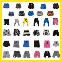 nununu summer new 2021 new shorts