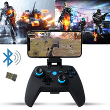 Bluetooth Wireless Gamepad X1 Game Controller Joystick For Android IOS Mobile Phones PC TV VR Box Game Handle Gamepads Upgrade