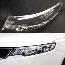 Car Headlight Lens For Kia Cerato Forte 2009~2013 Headlamp Cover Replacement  Auto Shell