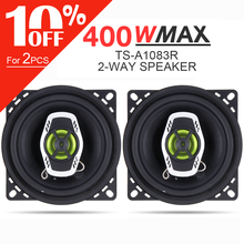 2 Stuks 4 Inch 10Cm 400W 2 Weg Auto Coaxiale Luidspreker Auto Audio Muziek Stereo Volledige Frequentiebereik hifi Luidsprekers Lound Speaker