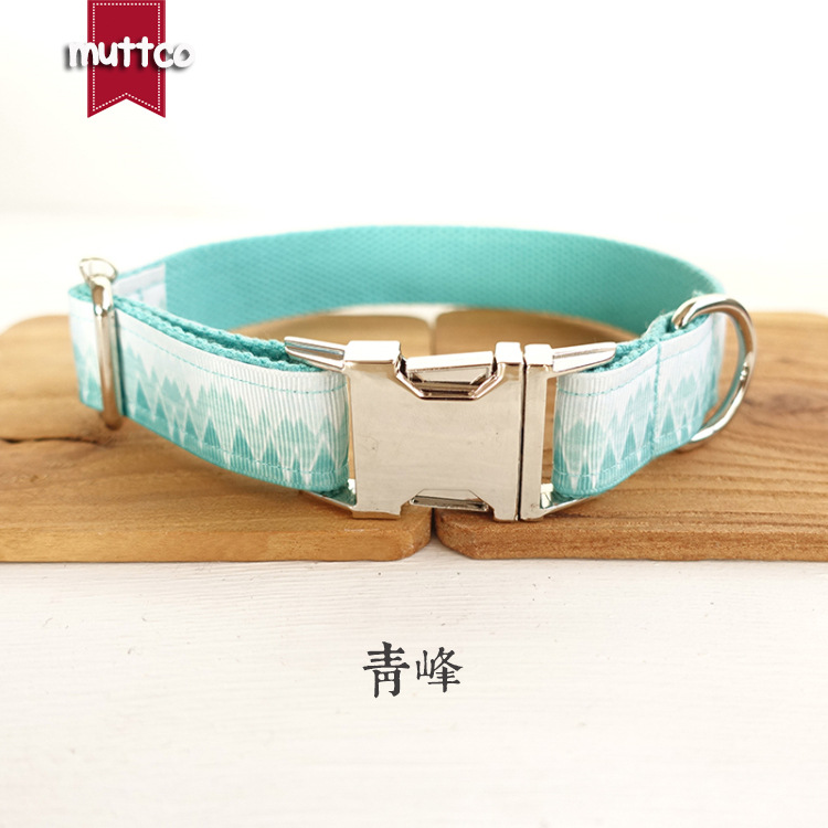 Simple Design Poodle Dog Neck Ring Pet Collar Blue Pet Collar