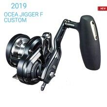 חדש 2019 SHIMANO OCEA הג יגר F CUSTOM 1000HG 1001HG 1500HG 1501HG 2000NRHG 2001NRHG 3000HG דיג סלילים מלוחים גלגל יפן