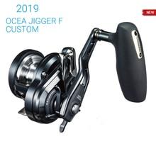 New 2019 shimano ocea jigger f 커스텀 1000hg 1001hg 1500hg 1501hg 2000 nrhg 2001 nrhg 3000hg 낚시 릴 바닷물 휠 일본