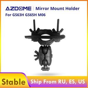 Soporte de montaje de espejo para coche, grabador de vídeo para conducción DVR retrovisor para cámara de salpicadero AZDOME GS63H GS65H M06, soporte de cámara registradora DVRs