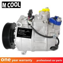 For New 7SEU17C Auto AC Compressor Volkswagen Transporter 2009-2015 7E0820803 7E0820803F