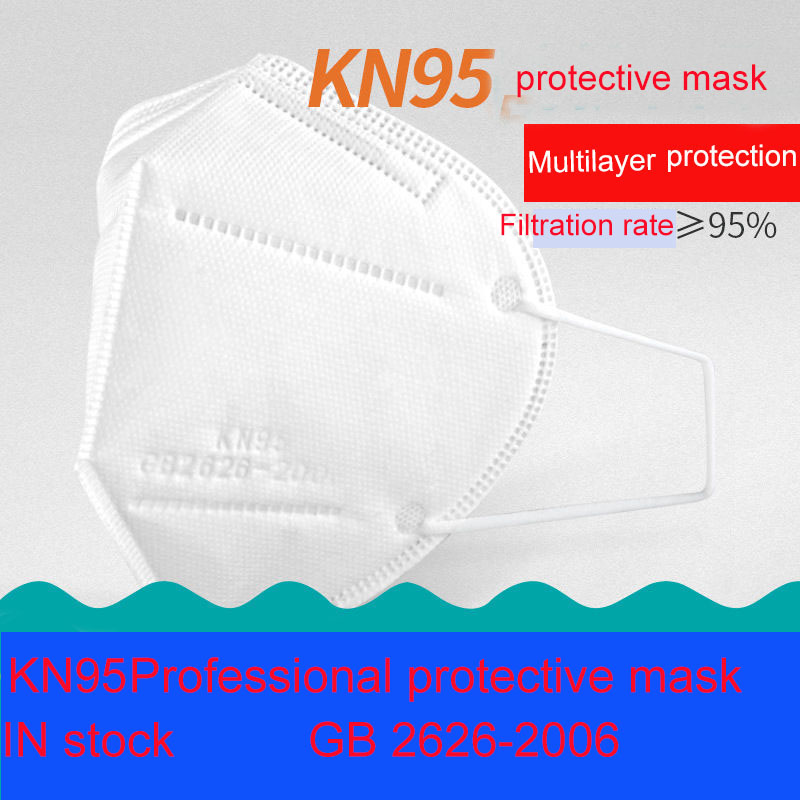 10pcs/20pcs/30pcs N95masks Ship To USA N95maskes Kn95mask Respirator Filter Pocket Insert