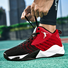 Basketball-Shoes Superstar Fitness-Trainers New Breathable Mesh Men Couple