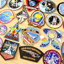 DIY Space Patch UFO Alien Embroidered Patches For Clothing Sew/Iron On Clothes Stripes Earth Parches Applique