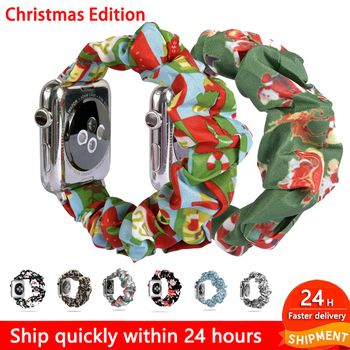 for apple watch series 4 band real carbon fiber watch straps for apple watch series 1 2 3 iwatch 38 4mm men s wrist bracelet Elastic Watch Straps For Iwatch Bracelet 6 5 4 Flexible Scrunchie Band For Apple Watch Series 3 2 1 38mm40mm 42mm44mm Christmas