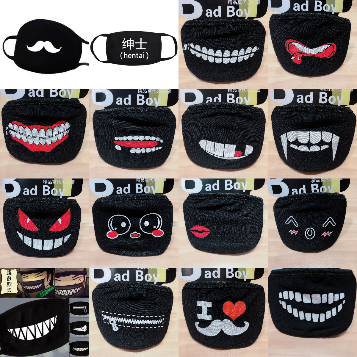 20 Styles Lovely Cotton Dustproof Mouth Face Mask Anime Cartoon Kpop Lucky Bear Pig Teeth Women Men Muffle Face Mouth Masks