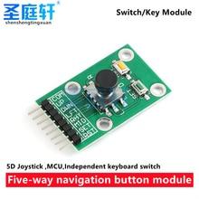 Пятипозиционный навигационный клавишный модуль 5D клавиатура с отдельной кнопкой переключения микрокомпьютера с одним чипом