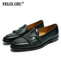 FELIX CHU Luxurious Men's Double Monk Strap Loafers Genuine Leather Brown Green Mens Casual Dress Shoes Slip On Wedding Men Shoe