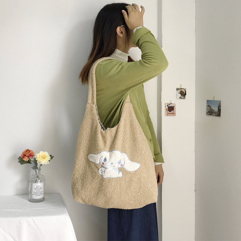 Plush Eco Shopping Tote Shoulder Bag Embroidered Cute Dog Natural White Khaki CYD11