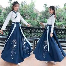 Hanfu/осенний женский костюм в китайском стиле для студентов