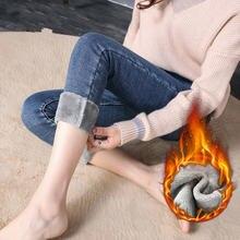 Зимние женские плотные бархатные узкие джинсы Карандаш Стретч