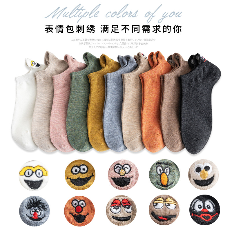 1 Pair Size 35-42 Kawaii Women Socks Happy Fashion Ankle Funny Socks Women Cotton Embroidered Expression Candy Color Sokken