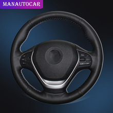 Auto Braid On The Steering Wheel Cover for BMW F20 2012 2018 F45 2014 2018 F30 F31 F34 2013 2017 F32 F33 F36 Car Steering Covers