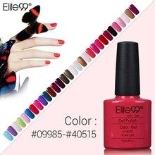 Elite99 7,3 мл замачиваемый УФ-гель для ногтей стойкий лак для ногтей Гель-лак Профессиональный красочный лак для ногтей гель Лидер продаж