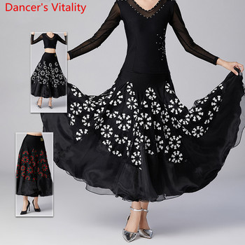 Fashion Modern Dance Women 2 Colors Big Hemlines Long Skirt Ballroom National Standard Waltz Jazz Dancing Performance Costume