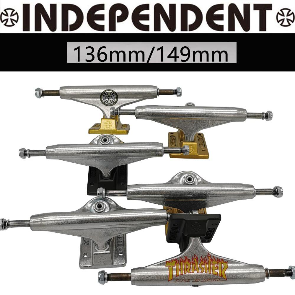 136mm 149mm Independent Skateboard Trucks Good Quality Magnalium Truck Carbon Steel Hollow Kingpin Skate Trucks