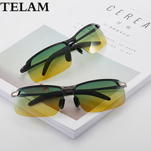 Anti-glare Polarizer Car DriversWomen's glasses Night Vision Goggles Men's glasses Polarized Driving Glasses Night Vision