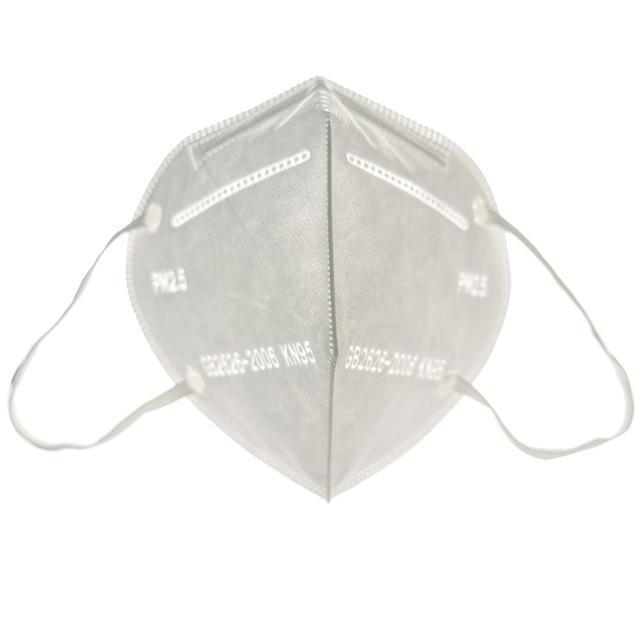 4 pcs KN95 Anti-Flu Virus And Dustproof Unvalved Reusable 6-layer Face Masks Lot 99% Filtration N95 Masks Features as KF94 FFP2 1