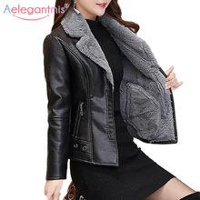 Aelegantmis-abrigo de piel sintética cálido para otoño e invierno, chaqueta de cuero para mujer, chaqueta básica ajustada para motociclista, ropa de abrigo informal de felpa