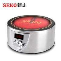 New Q9 Smart Tea Stove Electric Induction Cooker Multi functional Mini Induction Tea Pot Boil Water Travel Coffee Water Heater