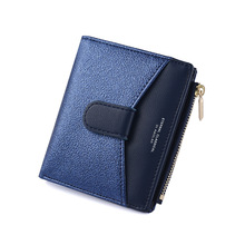 Hasp Small Sequins Women Wallet Fashion Leather Purse Lady Card Holders