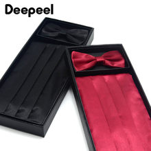 Deepeel 1pc 13cm*80-115cm Men's Suit Cummerbunds Bow Tie Pocket Towel Three-piece Suit Silk Fabric Men's Cummerbunds YK692(China)