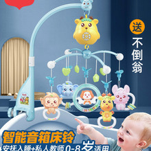 Baby Educational Toys Rattles Remote Control 0 12 Months Crib Mobile Hanger Cartoon Songs Jugetes Para s Baby Toys AC50YL