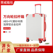 Summer Oxford Cloth Trolley Suitcase 20-Inch ABS Luggage Various Sizes  and