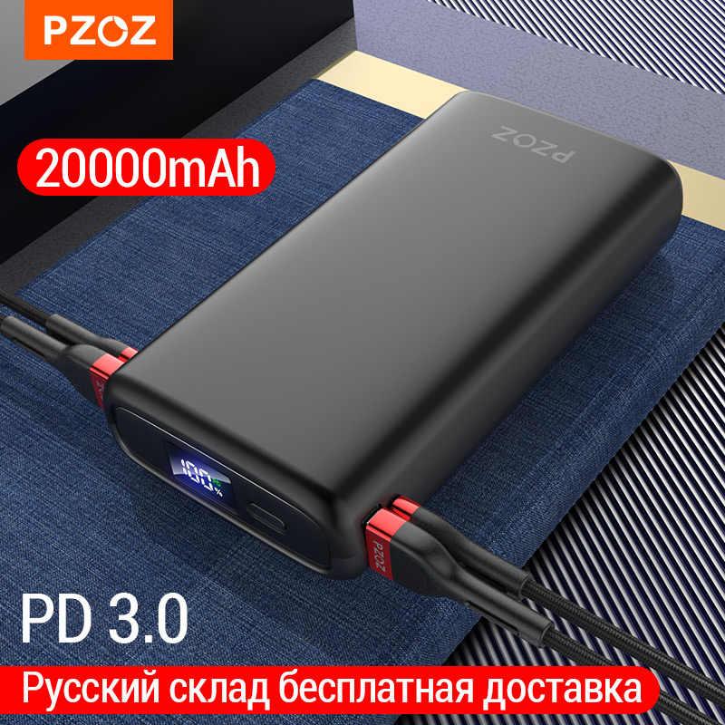 PZOZ 20000mAh Power Bank USB C PD Fast ChargerสำหรับiPhone Samsung Xiaomi Type C Quick Charge 3.0 USB powerbankภายนอกแบตเตอรี่