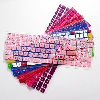 Ochraniacz klawiatury laptopa dla Lenovo Ideapad 310 15 510 15 110 15 17 Laptop nowy 15-calowy ochraniacz klawiatury notebooka tanie i dobre opinie NoEnName_Null Zdjęcie Silikon Pyłoszczelna Wodoodporna Ultra-thin