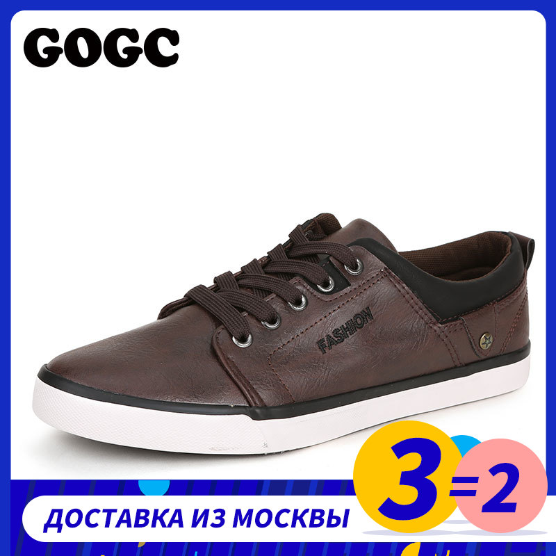 2019 New Arrive Casual Men Shoes Canvas Shoes Men Comfortable Flat Shoes Slipony Male Sneakers Slip On Men Footwear Autumn G762