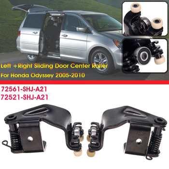 Lewego prawego przesuwne centrum męskie rolka do drzwi 72521SHJA21 dla Honda Odyssey EX lub jego wersję EX-L lub jego wersję Touring 2005-2010 tanie i dobre opinie Sliding Door Center Roller 200g 72521-SHJ-A21 5 7cm 4 8cm Iron Plastic For Honda Odyssey EX Submodel 2005-2010 For Honda Odyssey EX-L Submodel 2005-2010