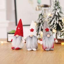 Веселая Рождественская шляпа со звездой, Шведский Санта гном, плюшевые украшения для кукол, ручной работы, эльф, игрушки, праздничные, для дома, вечерние, Декор, E65B