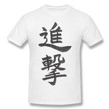 Shingeki (attaque) de Shingeki No Kyojin t-shirts en coton imprimés amusants attaque sur les titans anime japonais pour hommes mode Streetwear