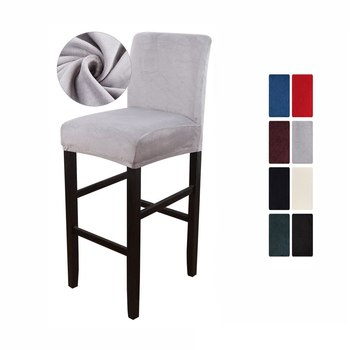 Elastic Jacquard Velvet Plush Bar Chair Cover Elastic Slipcover High Stool Chair Protector Seat Cover Banquet Wedding Party Room image
